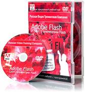 Сайт с элементами Flash